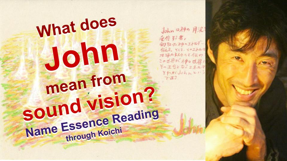 What is the meaning of the name John from sound vision? - Name Essence Reading through Koichi