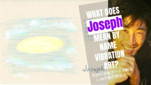 What is the meaning of the name Joseph by Name Vibration?