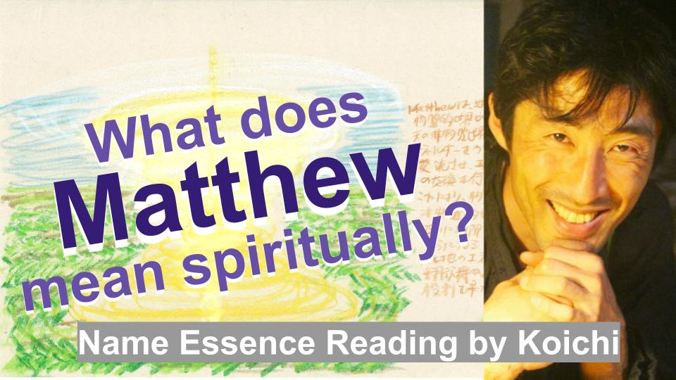 What does Matthew mean spiritually? | Name Essence Reading