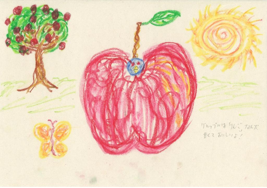Grupplue is an apple today.