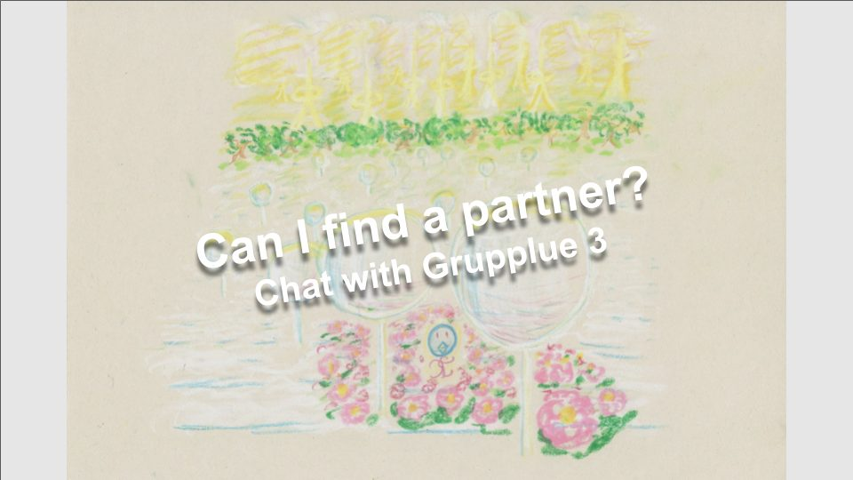 Can I find a partner? | Chat with Grupplue 3