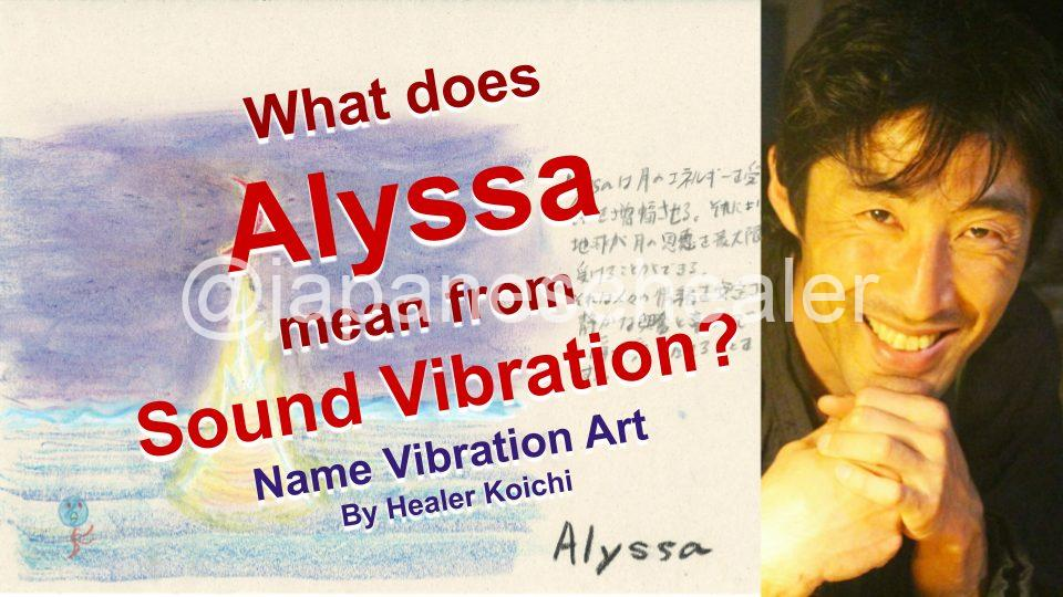 What is the name Alyssa, meaning by Name Vibration?