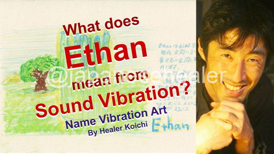 What is the name Ethan, meaning by Name Vibration?